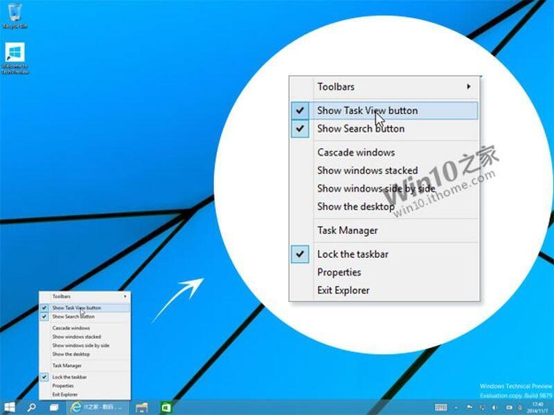 Firmware Leak microsoft Screenshot Windows Windows 10