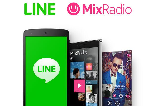 line microsoft mixradio music Musik
