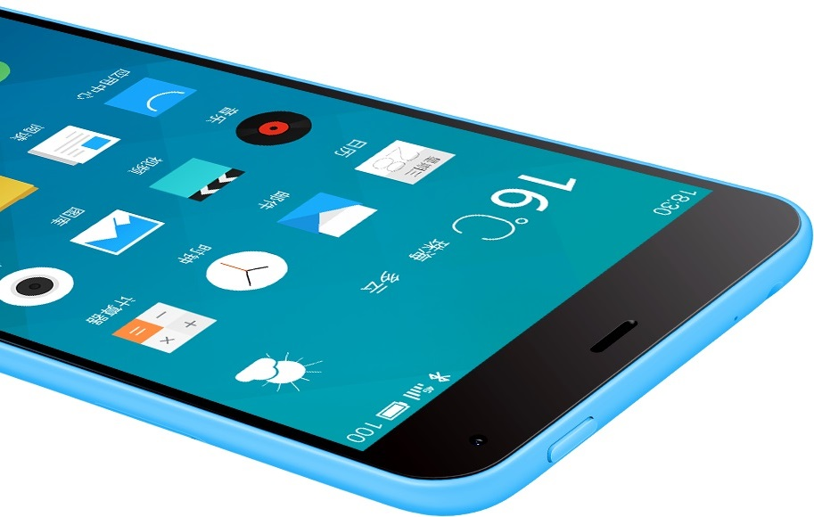 Android China meizu