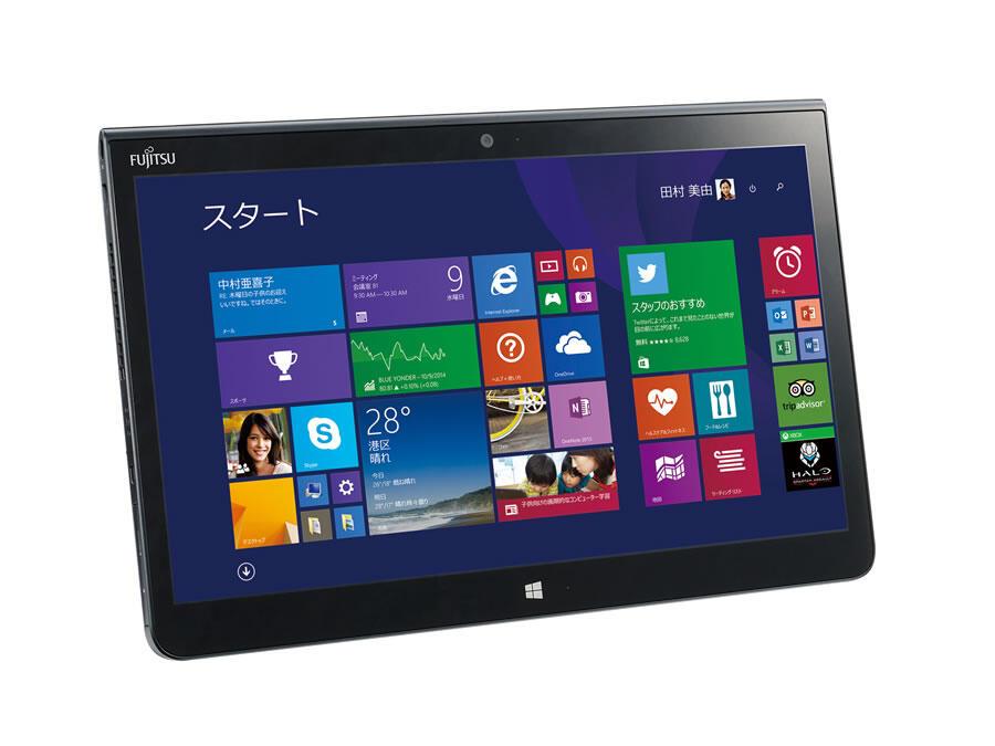 Convertible Fujitsu Notebook Windows