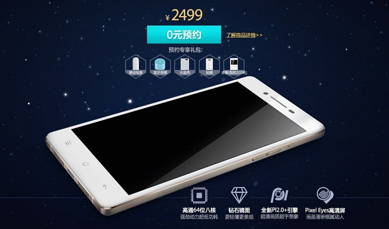 Android China oppo r1c saphir