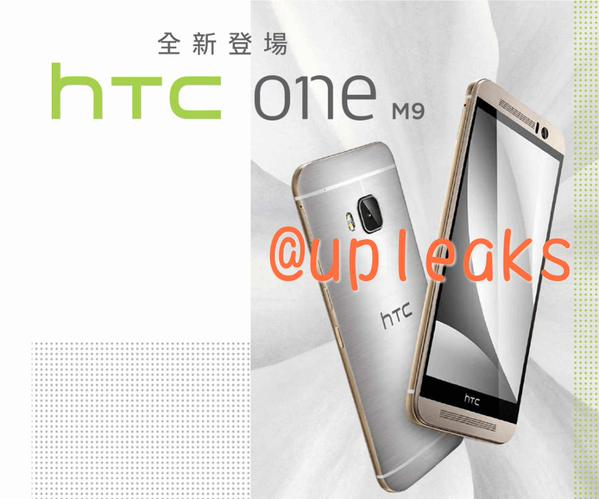 Android Flaggschiff HTC One M9 MWC2015 Video