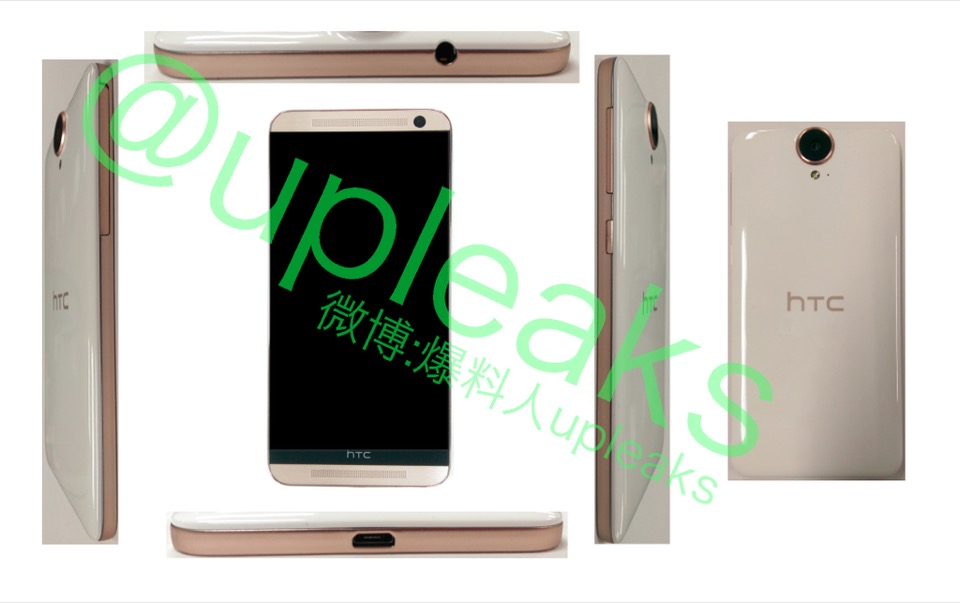 Android HTC Leak one One E9