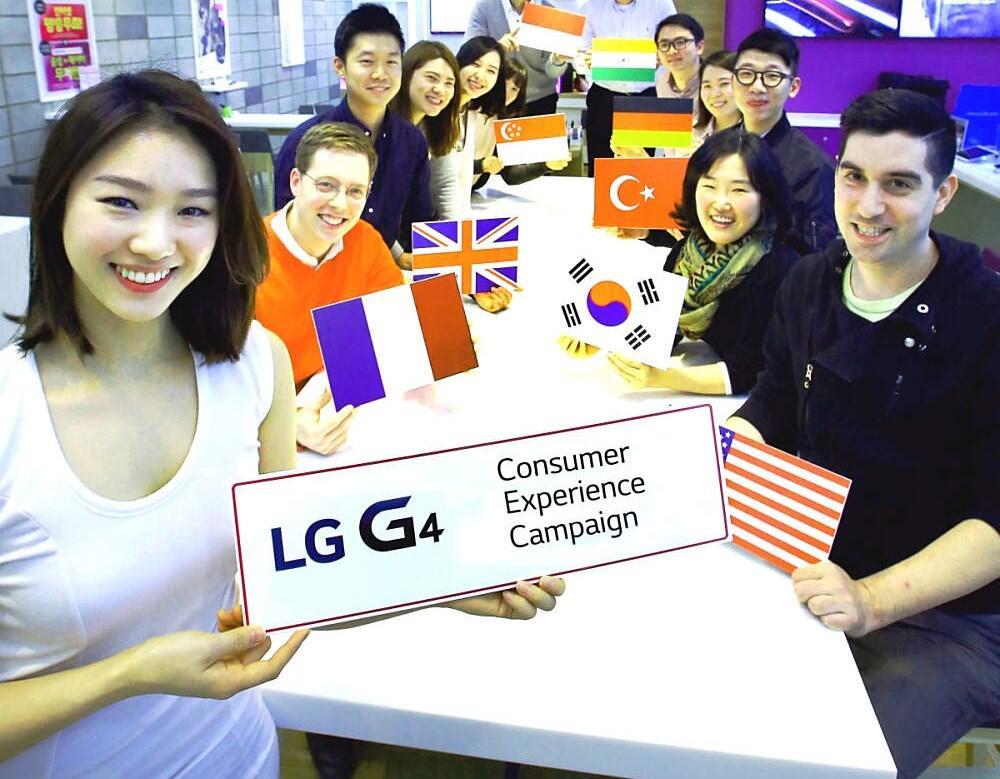 aktion Android g4 LG LG G4 Tester