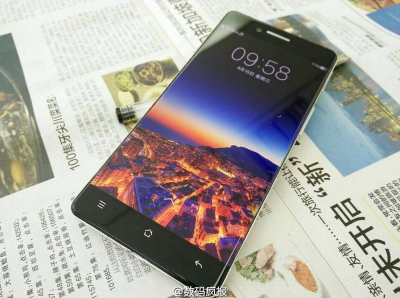 Android Display oppo r7