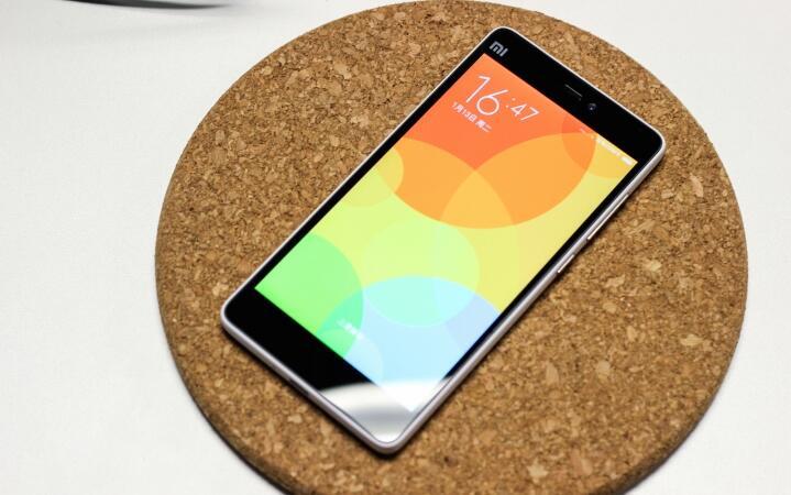 Xiaomi Mi 4i offiziell vorgestellt
