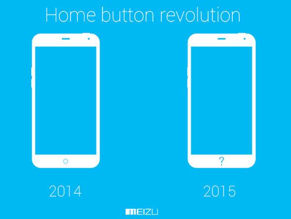 facebook home button meizu Meizu M2 Note teaser