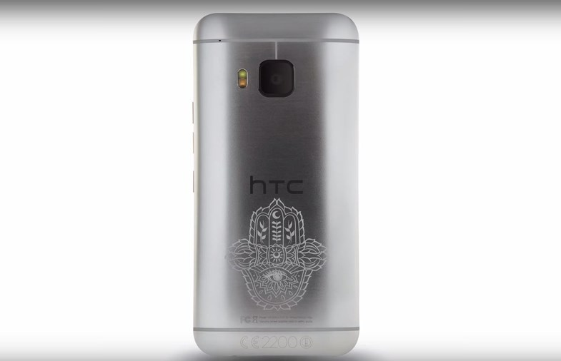 Android HTC limited edition