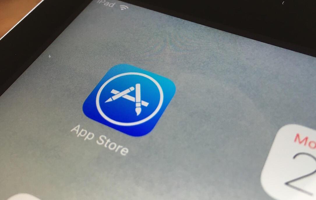 app store Apple iOS Rekord
