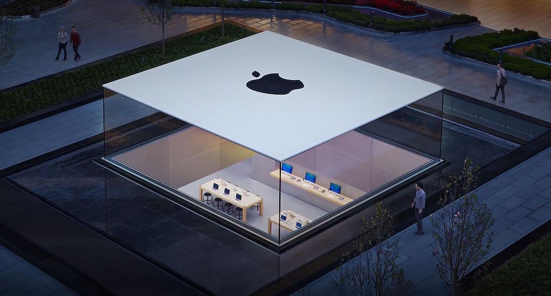 Apple event iOS iphone märz se