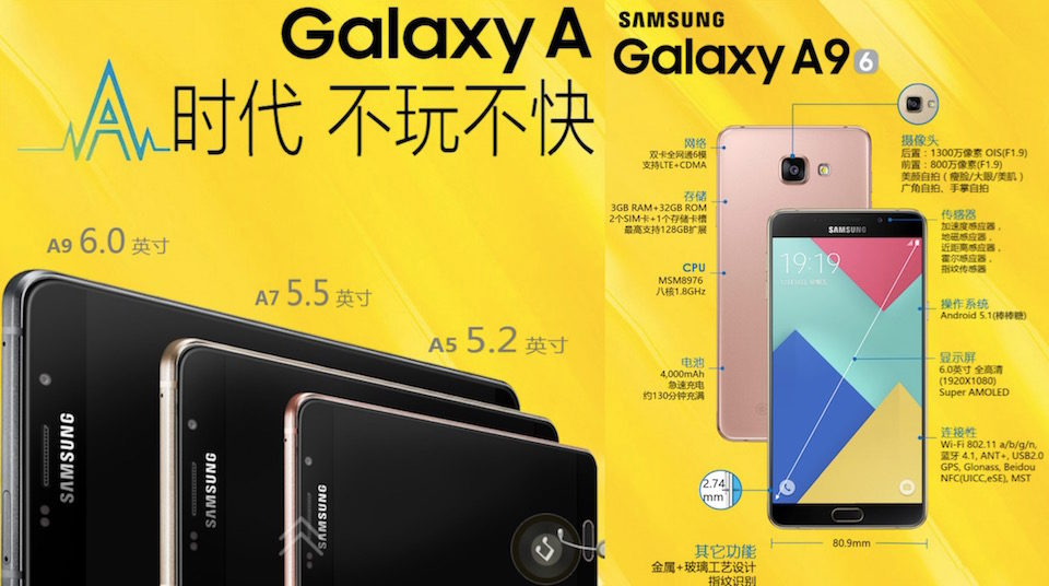 Android Galaxy A9 Samsung