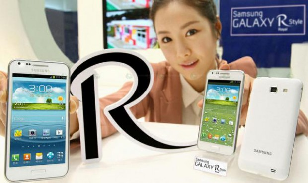 Android dual core galaxy r LTE Samsung