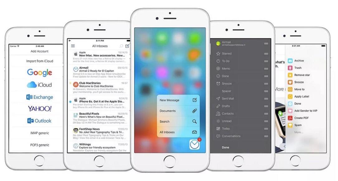 app gut iOS iphone mail
