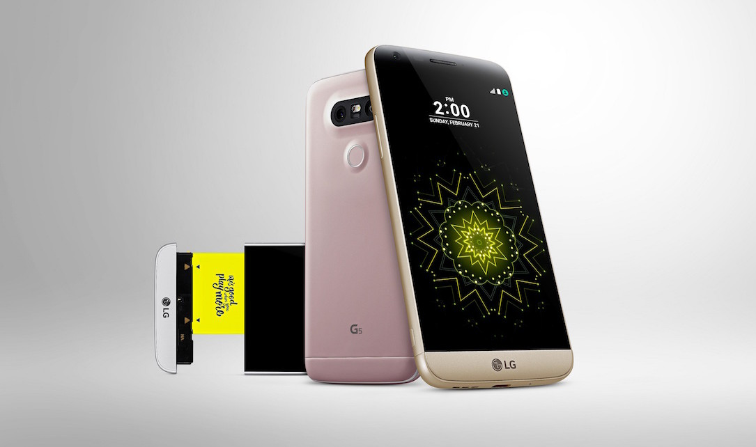 1 aff Android LG LG G5 shopping