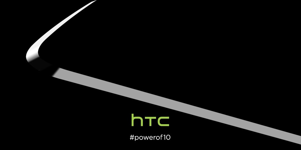 1 Android event HTC htc 10