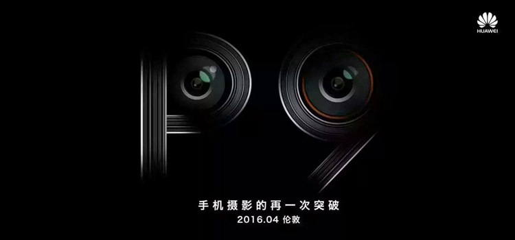 Android Huawei p9 teaser