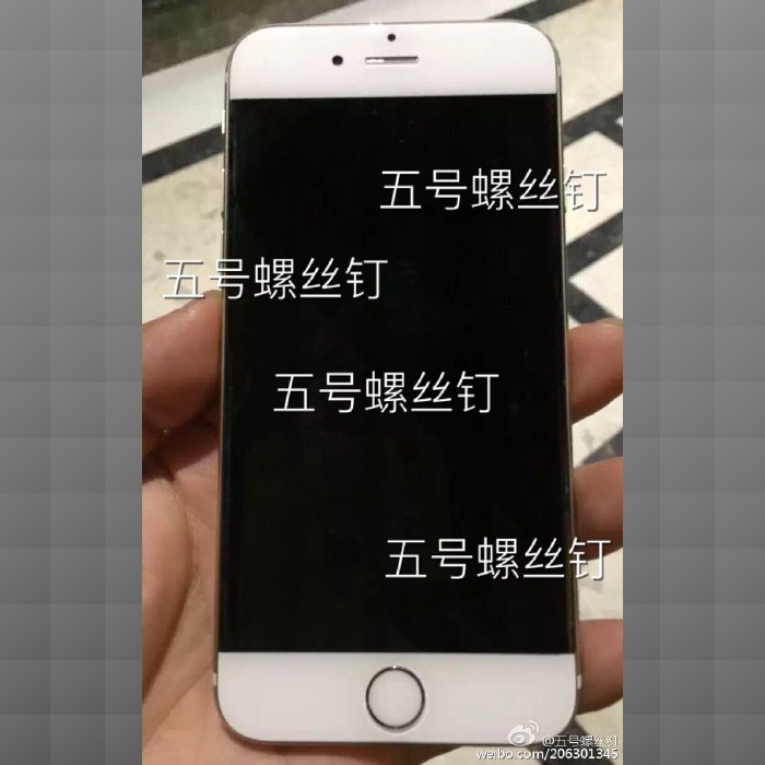 1 Apple Display front iphone iphone 7 Leak panel