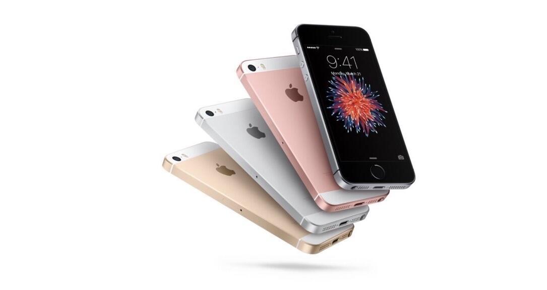 Apple iOS iphone iphone se name se
