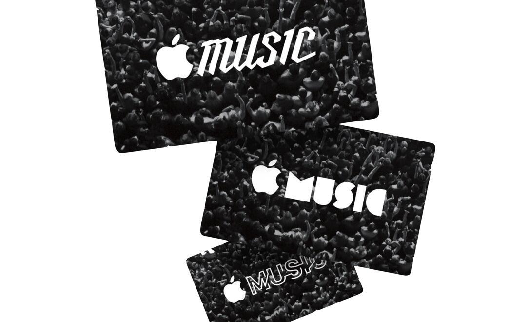1 Apple Apple Music kommentar music Musik