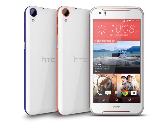 Android HTC HTC Desire 830 taiwan