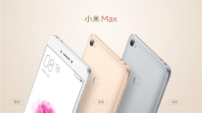Xiaomi_Mi_Max_1.jpg