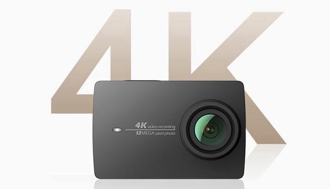 Action-Kamera aff CES2017 Kamera YI Technology
