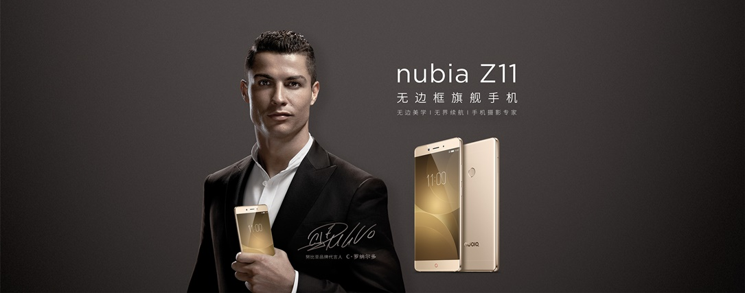 Android China ZTE