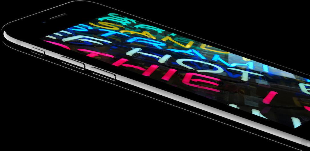 Apple curved Display gebogen iOS iphone