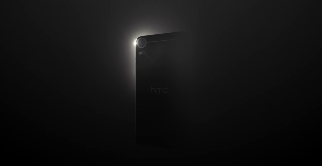Android Desire 10 HTC teaser
