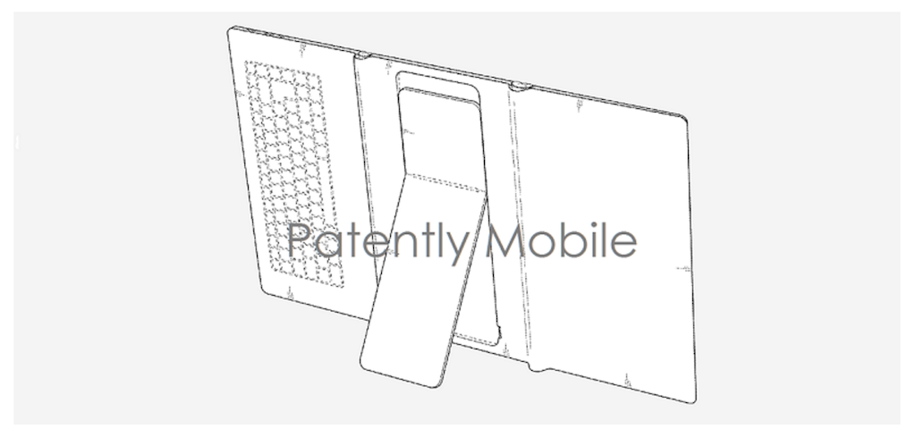 samsung-header-patent-faltbare-displays