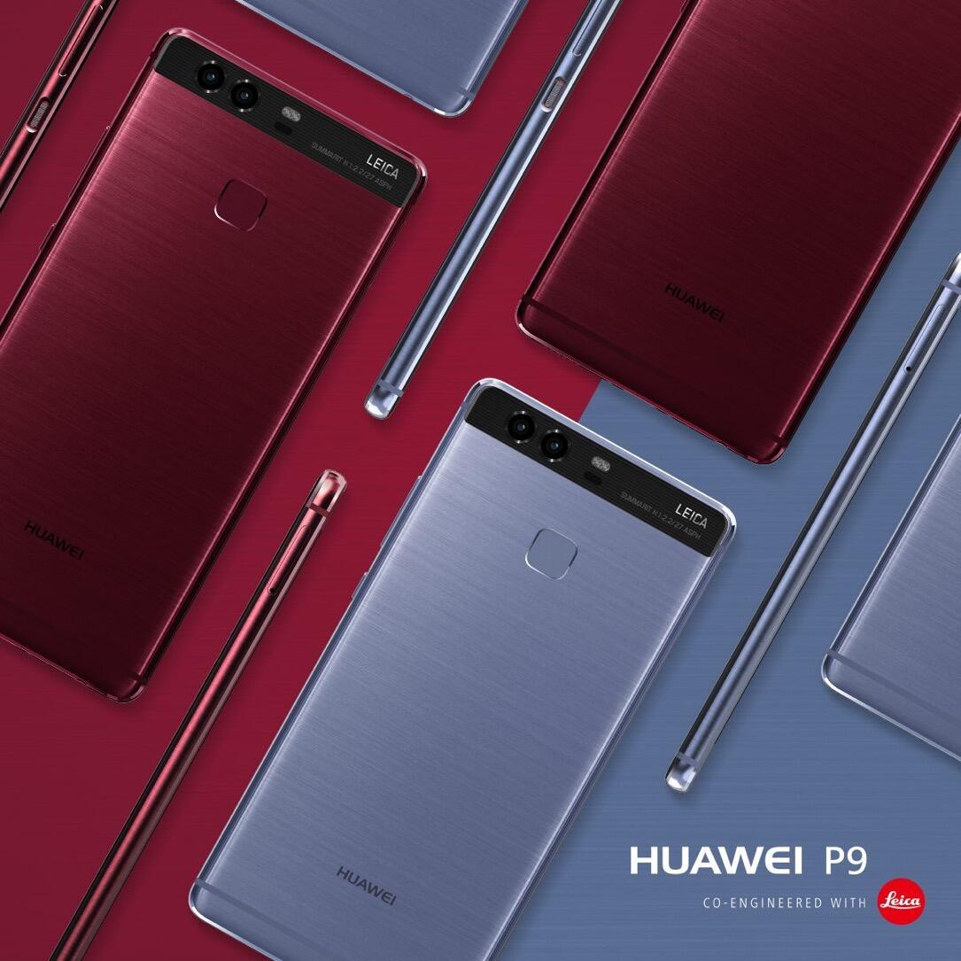 aff Android blau Huawei Huawei P9 IFA2016 rot