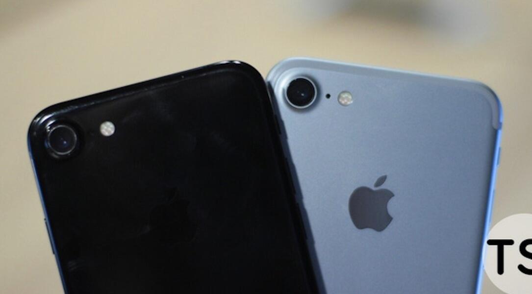 Apple Final foto iOS iphone iphone 7 Leak schwarz