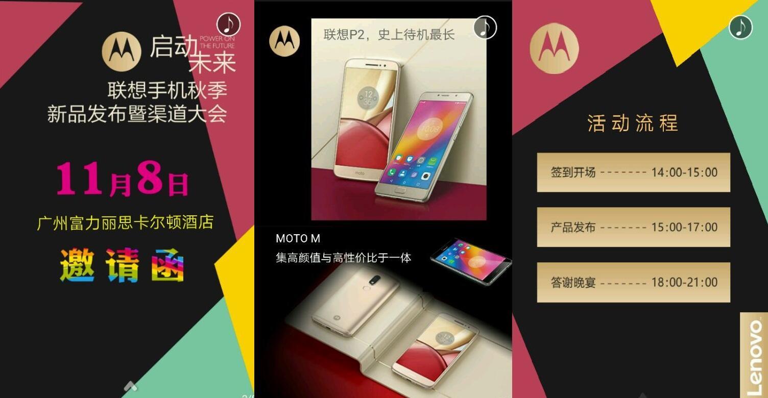 Android lenovo Lenovo P2 Moto M