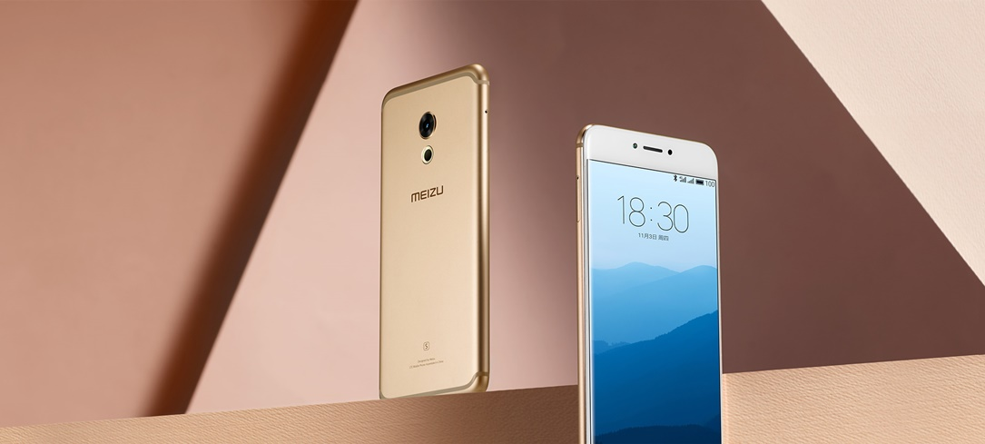 Android meizu