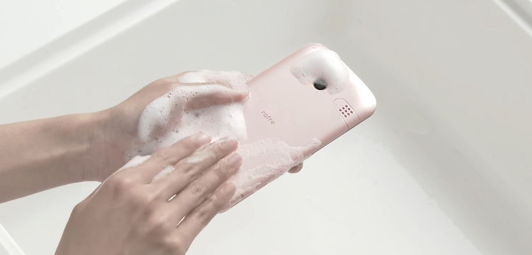 Android Kyocera rafre