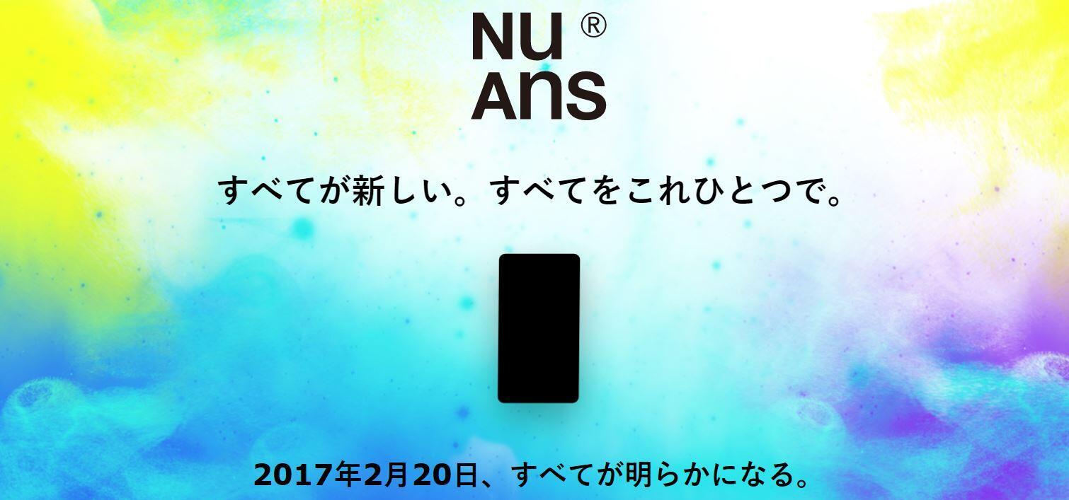 NuAns NuAns NEO