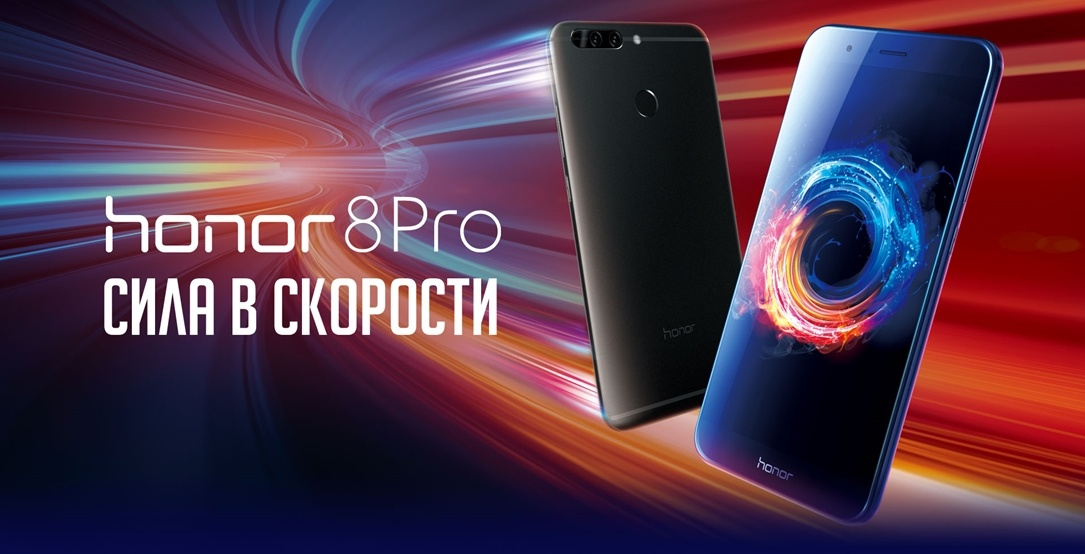 Android Honor Honor 8 Pro Honor V9