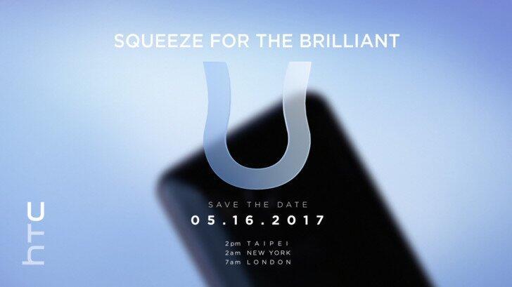 HTC U Ocean wird am Mitte Mai enthüllt
