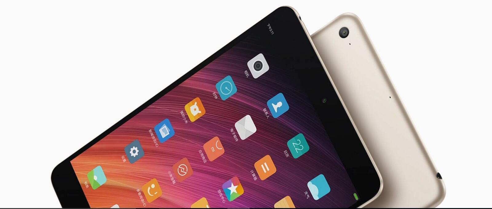 Android Mi Pad 3 MIUI 8 xiaomi