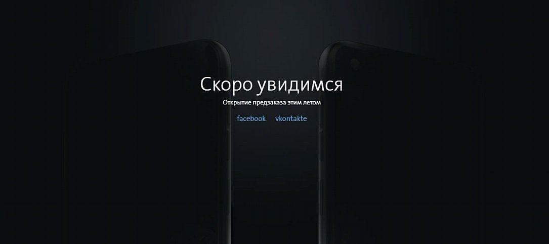Android Coolpad YotaPhone YotaPhone 3