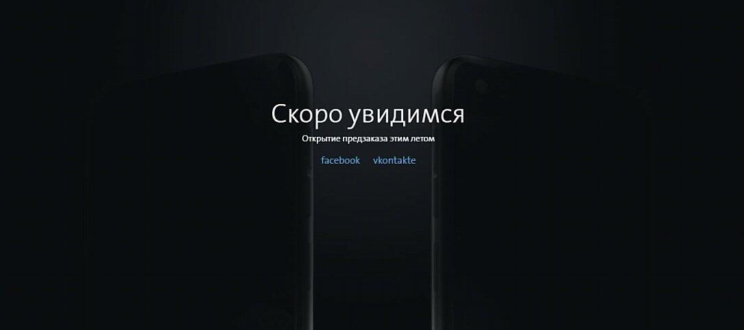 Android YotaPhone YotaPhone 3