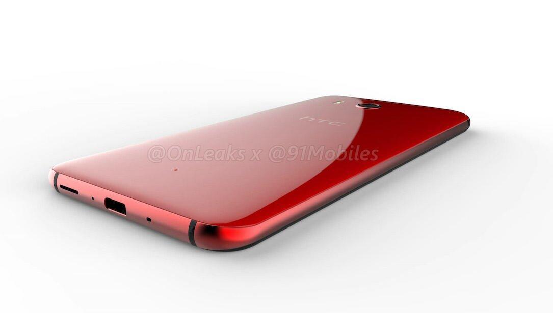 1 Android bilder HTC u 11