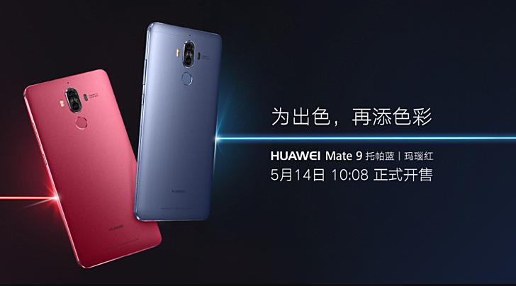 Android farbe Huawei Huawei Mate 9
