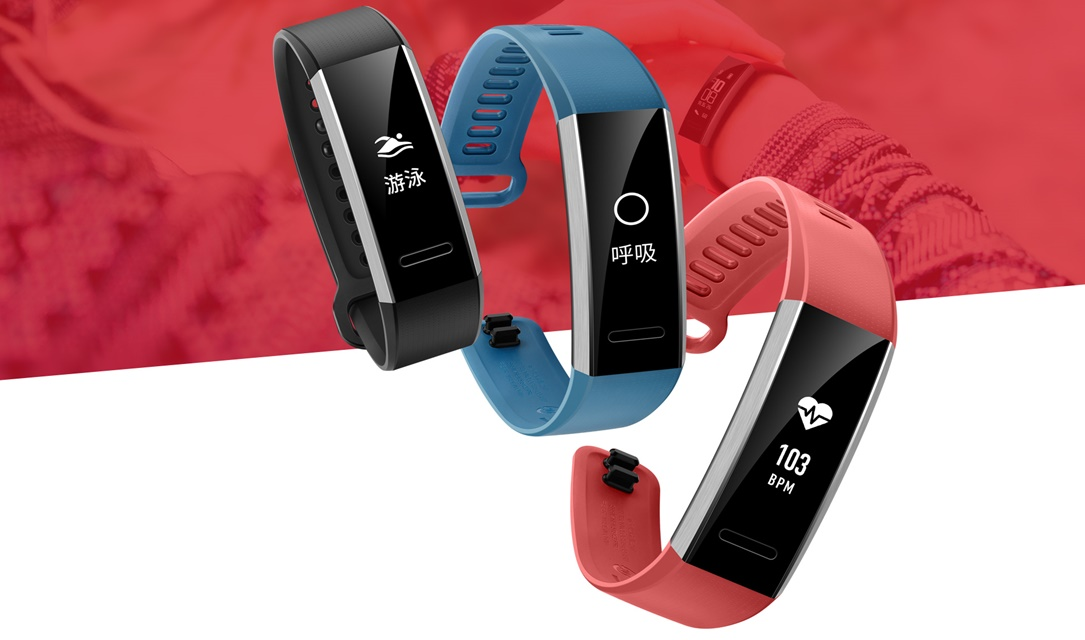 Android fitness tracker GPS Huawei Huawei Sports Band iOS