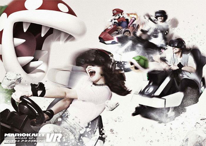mario kart Nintendo Virtual Reality vr
