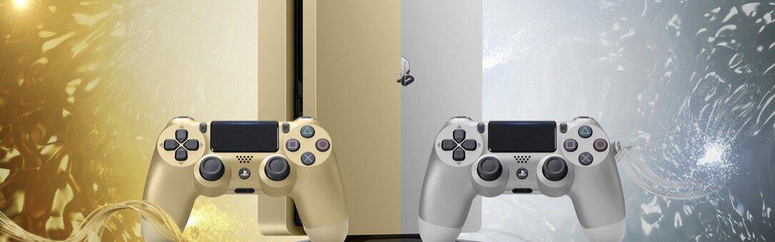 aff gaming Gold playstation Playstation 4 ps silber