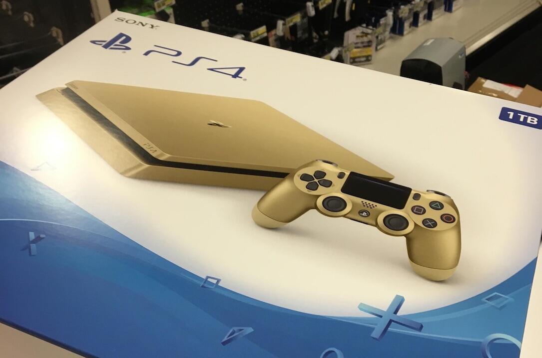 aff Gold playstation Playstation 4 Sony