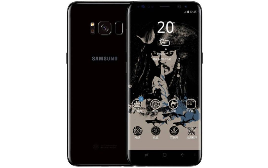 aff Android galaxy s8 Samsung sonderedition