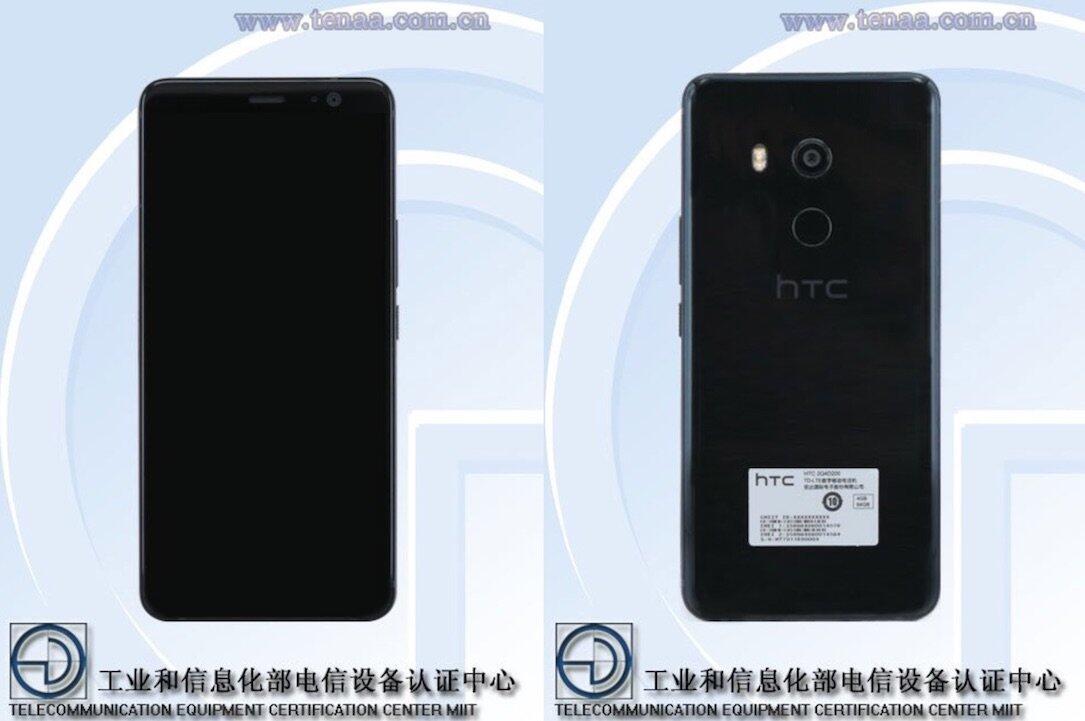 Android HTC plus u11
