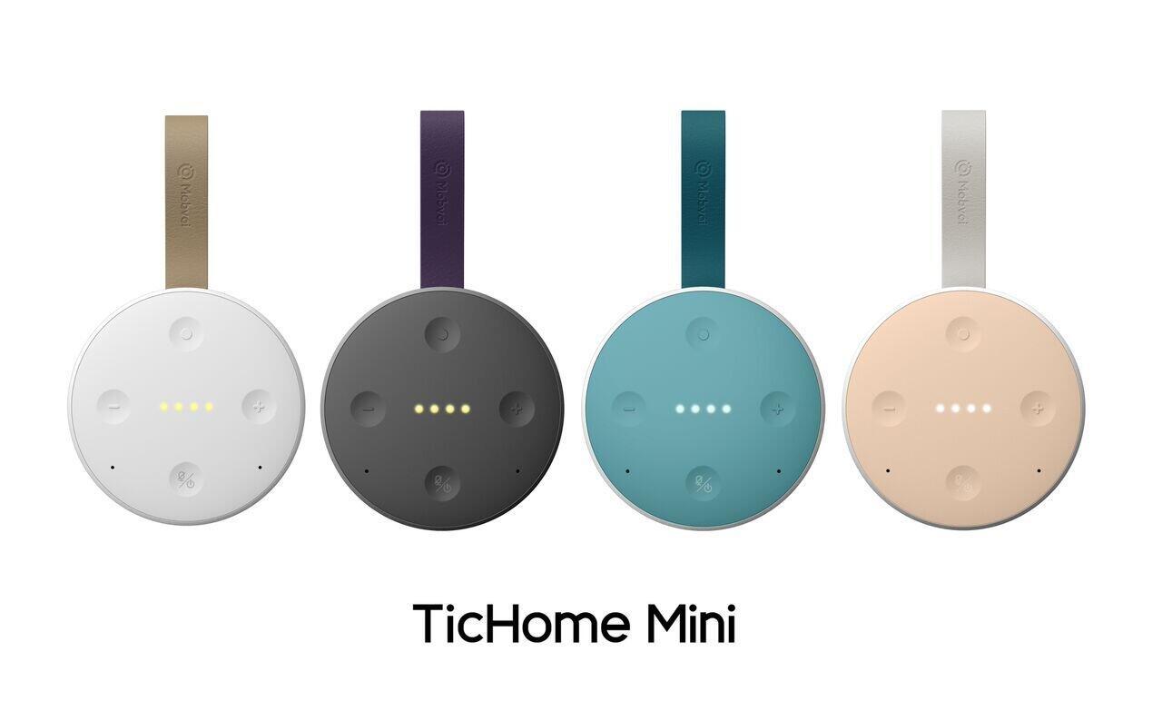 assistant Assistent Bluetooth Google Lautsprecher Mini mobvoi NDA Speaker TicHome ticwatch